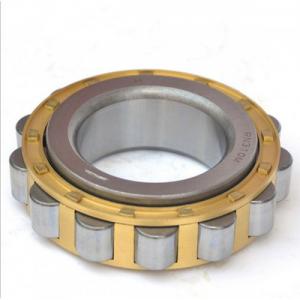 cylindrical roller bearing N202E NF202EM NUP202EM NJ203EM NF205E NUP206E